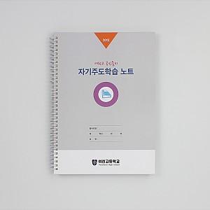학습노트/스프링-하드 300