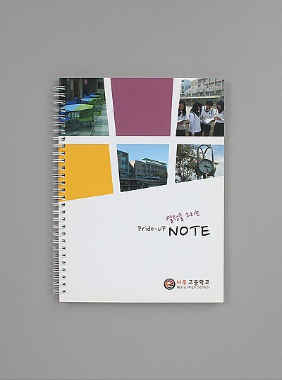 학습노트/스프링-마닐라 311