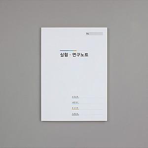 연구노트/무선 444