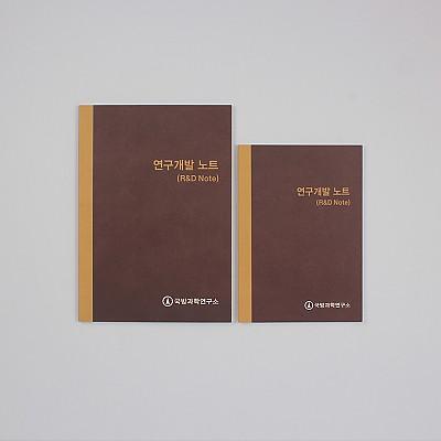 연구노트/무선 441