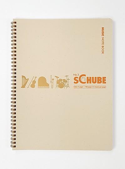 음악노트 3. SCHUBE